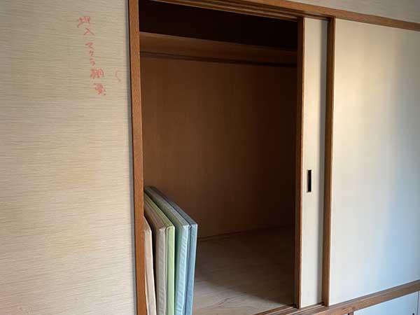 愛知県名古屋市の遺品整理   I様の作業後3